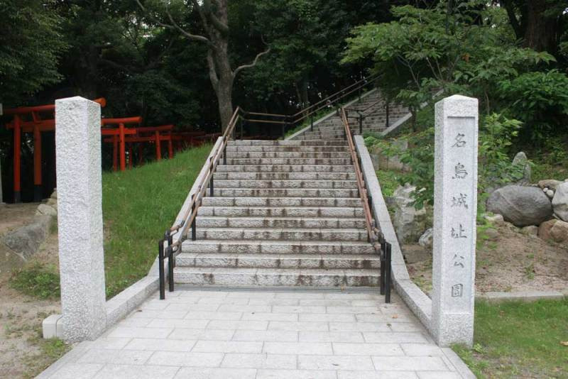 名島城/名島城址公園の入口