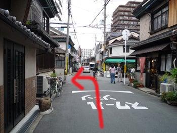 梅田 小顔と美肌☆キレイと健康を応援するアロマサロン♪レジュール-中崎町駅からのアクセス6
