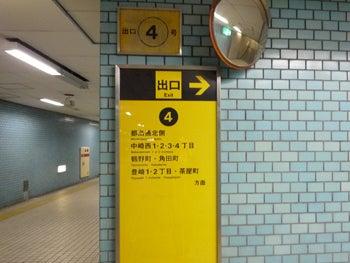 $梅田 小顔と美肌☆キレイと健康を応援するアロマサロン♪レジュール-中崎町駅からのアクセス1