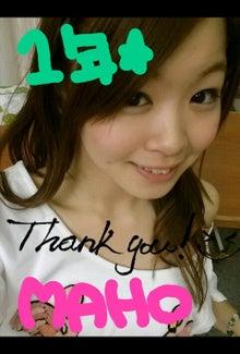 e-Street TOKYO(iDOLStreetストリート生)オフィシャルブログ Powered by Ameba-1371045278281.jpg