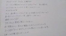 広瀬すずオフィシャルブログ「すずの音」Powered by Ameba-DSC_0051.jpg