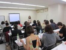 実績と信頼の耳ツボダイエット資格講座。健康ダイエットセラピストへ!