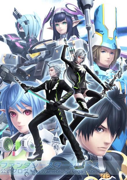 ファンタシースターシリーズ公式ブログ-ep2_01