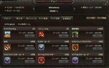 オンラインゲームで廃人になりかけた人のブログ^^;