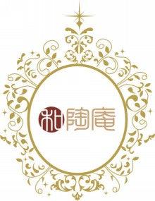今堀恵理 キラキラBEAUTYライフ-1371268637060.jpg