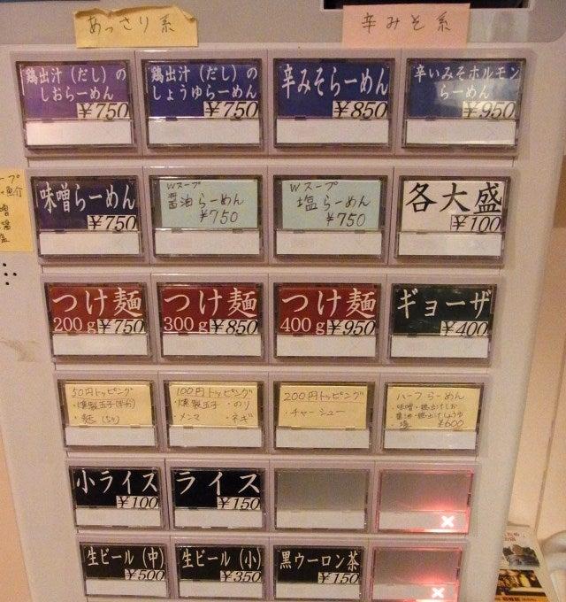 札幌 ラーメン行脚!!