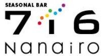 Bar Nanairo店長のブログ