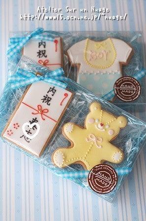 $ときどきお菓子教室 Atelier Sur un Nuage-5
