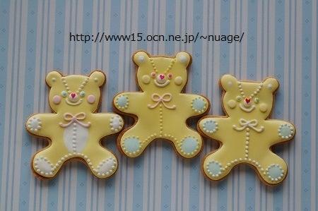 ときどきお菓子教室 Atelier Sur un Nuage-11