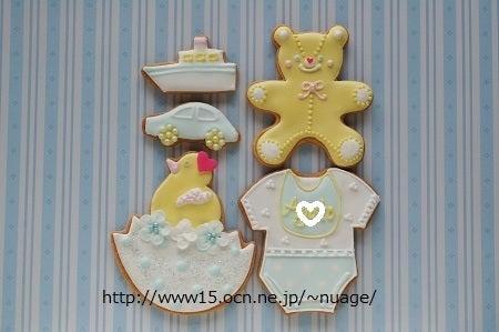 $ときどきお菓子教室 Atelier Sur un Nuage-9