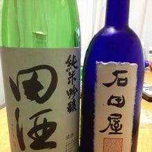 酒と蕎麦 こなから ブログ-image