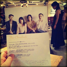 $Asako の アンニュイ・スマイル