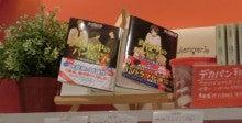 土屋太鳳オフィシャルブログ「たおのSparkling day」Powered by Ameba-1604.jpg