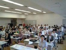 【常在学場】早川浩士オフィシャルBLOG