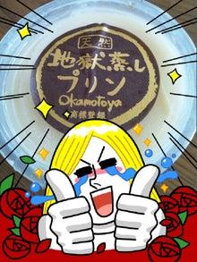 うたと笑いのマスター♪瓦川 ユミのブログ-2013-06-16-11-16-57_deco.jpg
