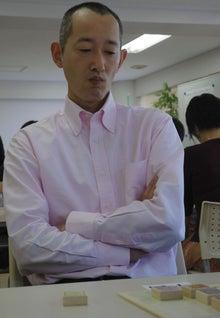 $ツキを呼ぶ!永世七級のブログ-中田7段