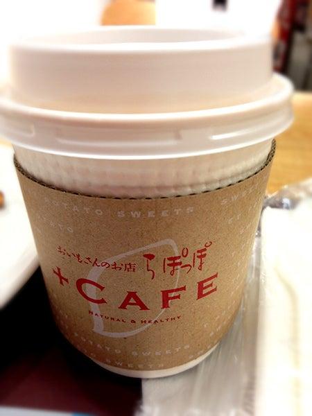 Pancakeholicのブログ-らぽっぽオーガニックコーヒー