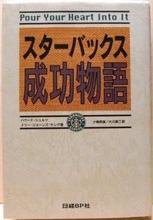My Adventure Book マイアドベンチャーブック
