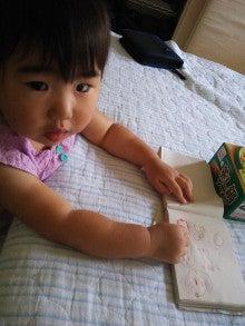 オータマイ夫人の『お暇頂きますw』blog-DSC_0871.JPG