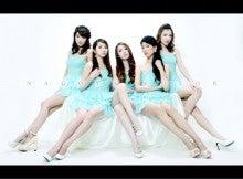 Girls Racing ガールズレーシングクラブ幸田-image