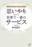 $アークアカデミーエアラインスクール オフィシャルスタッフブログ