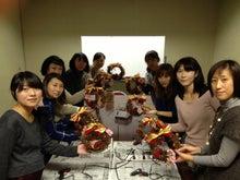 チビママサークルwithkids-WithKids12月文化講座②