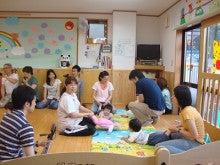 足立区の保育園【未来っ子保育園】のブログ