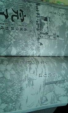 鈴蘭の、我が道を行く-130617_185156.jpg