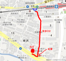 西東京市青梅街道沿い 夜カフェ & バー Diamond Head @西武柳沢