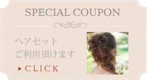 大宮ネイルサロン&ヘアセット♡Shantiのブログ
