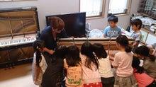 折田音楽教室 レッスン日記