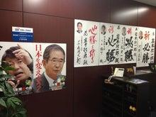岩本壮一郎の「鳴かぬなら鳴かせてみせようホトトギス」アイリンクインベストメントCEOブログ-岩本壮一郎事務所 日本維新の会