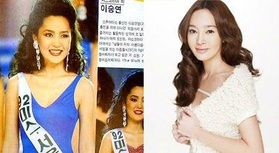 韓国語『サランヘヨ』の意味は「愛してい ...