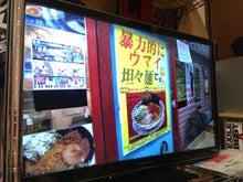 $たけふ駅前中華そば 温盛一杯 中華Men's 麺ペラー のブログ