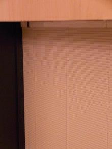 東京都内で建築家と家づくり-blind2