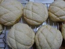 りーふのブログ-メロンパン