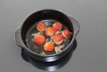 まるごとトマトのココット煮