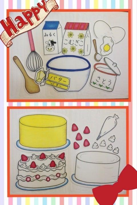 すべての折り紙 折り紙誕生日ケーキ : ケーキをつくろう』のパネル ...