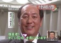 takoyakipurinさんのブログ☆-グラフィック0618006.jpg