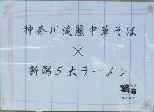 三ノ輪生活-鶴若4