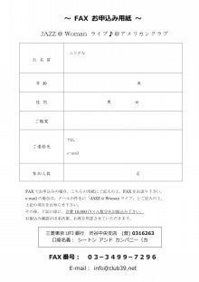 $MegumiOeのブログ