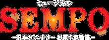 $和田琢磨オフィシャルブログ「切磋琢磨な日々」Powered by Ameba
