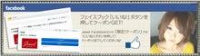 $福岡• 天神• 今泉にある美容室 口コミで人気のヘアクリニックサロンJEWEL☆のブログ-ジュエル facebook