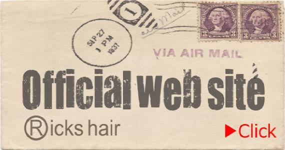 福岡市 早良区 西新の美容室 Ricks hair【リックスヘアー】ブログ