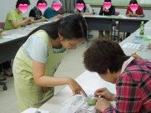 $Atelier RIN Hitomi's Blog-市民交流センター【6.19】
