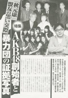 takoyakipurinさんのブログ☆-グラフィック0619.jpg
