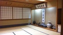 京都 ヨガ Happy