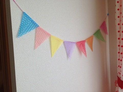 簡単 折り紙:折り紙 飾り パーティー-ameblo.jp