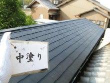 外壁塗装本舗のブログ-I様邸 中塗り