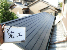 外壁塗装本舗のブログ-I様邸 完工